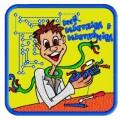 Engenharia Eléctrica e Electrotécnica
